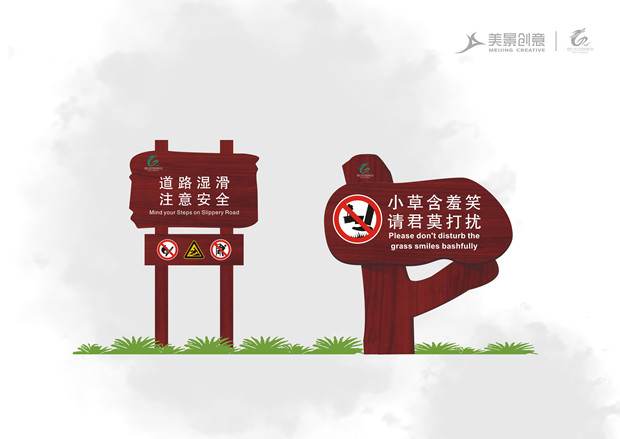 休闲天堂        九龙江国家森林公园景区导视系统在设计上,立足于