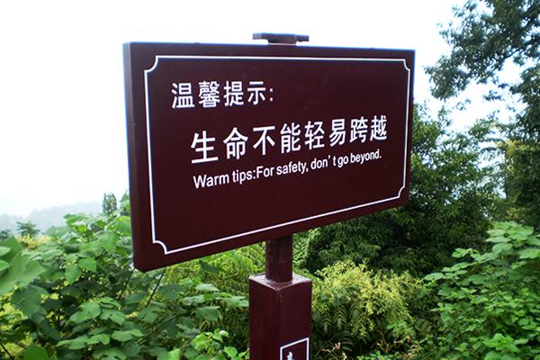 旅游指示标识素材