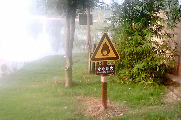 为旅游者传递路线,指明景(区)点位置,起安全警示作用以及传达景区发展